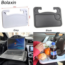 New Bolaxin Universal Car Interior Portable Laptop Desk and Steering Wheel Tray Multi Tray Stand Work Dining Table (black& grey)(China)