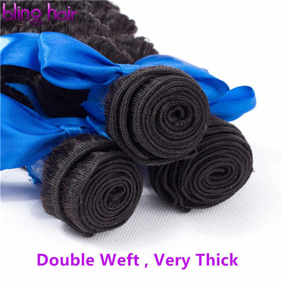 Bling Rambut Brasil Rambut Menenun Gelombang Dalam Bundel 100% Rambut Manusia Bundel Warna Alami Remy Rambut Ekstensi Pakan Ganda