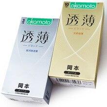 Condom Senseless Aroma-free Translucent 10 Non-sensitive Ultra-lubricant 3 Condom-mounted Medium Latex Sexual Goods