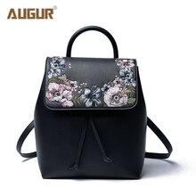 АВГУР осень 2017 г. новый ручной emboridery рюкзак Для женщин высокое качество Пояса из натуральной кожи рюкзак женский модная одежда для девочек Daypacks