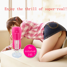 Adult Sex Toys For Men Masturbation Cup One Key