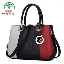 Women's Casual Handbags PU Leather Shoulder Bag Women Messenger Bag High Quality Fashion Women Bag Bolsa Feminina Crossbody bag