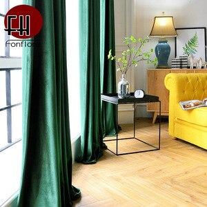 Retro Green Velvet Curtains Fo