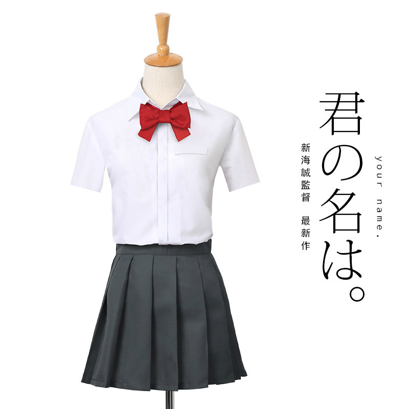 Hot Sale Anime Kimi no Na wa Your Name Tachibana Taki and Miyamizu Mitsuha Cosplay Costume School Uniform Clothes Send Socks