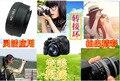 Adaptador MD-NEX todo Minolta MD lente para Sony NEX E montar câmeras