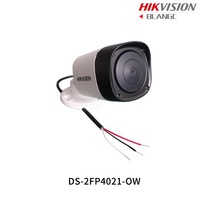 Hikvision original outdoor waterproof Microphone for cctv camera 1000m Audio transmission distance High fidelity low noise IP65