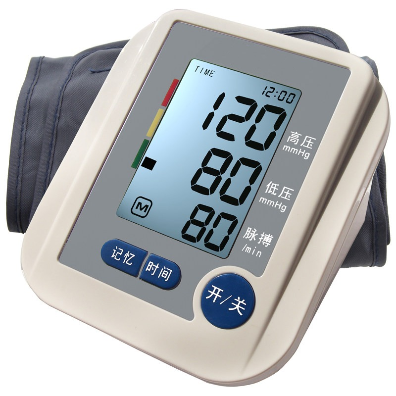 Automatic Digital LCD display Upper Arm accurate Blood Pressure Pulse Monitor Health Care Tonometer Meter Sphygmomanometer blood pressure monitor automatic digital manometer tonometer on the wrist cuff arm meter gauge measure portable bracelet device