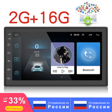 2G+16G 2din Android 8.1 Car Radio stereo universal 1024x600 touch GPS Navigation Bluetooth wifi FM AM 1080P Mirror Link SWC ISO 2 din android 2g 16g car dvd stereo universal gps wifi radio bluetooth quad core 7 1024 600 fm am swc remote control for nissan