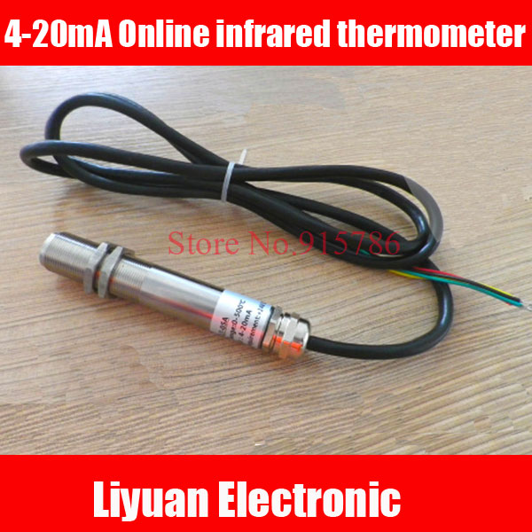 1pcs 4 20mA Online infrared thermometer 0 5V industrial non contact infrared temperature sensor 0 500C