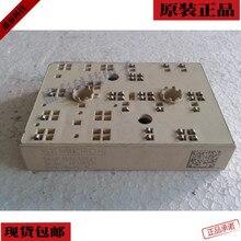 Freeshipping YENI SKIIP30AC12T43 SKIIP 30AC12T43 modülü
