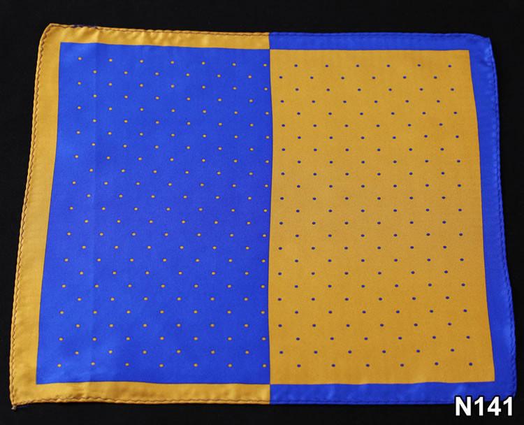 N141 HN14B Blue Yellow Polka Dot 33cm