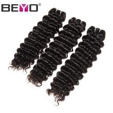 Beyo Deep Wave Brazilian Hair 100% Human Hair Weave Bundles Natural Color 10-28 Inch 1 PC Free Shipping Non-Remy Hair Bundles