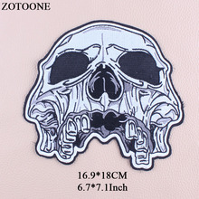 ZOTOONE Punk Patches For Clothes Stickers Jacket Big Skull Patch Iron On Transfer Applique Embroidery Rock Cloth Biker G