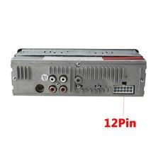 Remote Control Car Radio Players