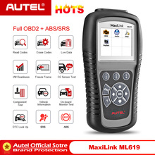 Autel Maxilink ML619 OBD2 Scanner ABS SRS CAN OBDII OBD 2 Code Reader Car Auto Diagnostic Tool PK AL619 Free Update Lifetime latest v168 re na ult can clip obd2 diagnostic interface for re na ult auto scanner diagnostic tool can clip 3 pack dhl free