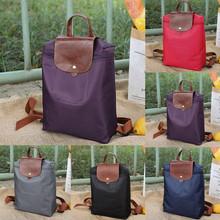 2018 Leisure Travel Nylon Zipper Bag Student Backpack Folding Bag Shoulder Bag For Girls Rucksack Female Travel Backpack Mochila