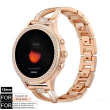 Ремешок для часов Ticwatch C2 цвета розового золота, металлический браслет из нержавеющей стали с быстроразъемным покрытием 18 мм для Fossil Q Venture Gen3/Gen4 HR