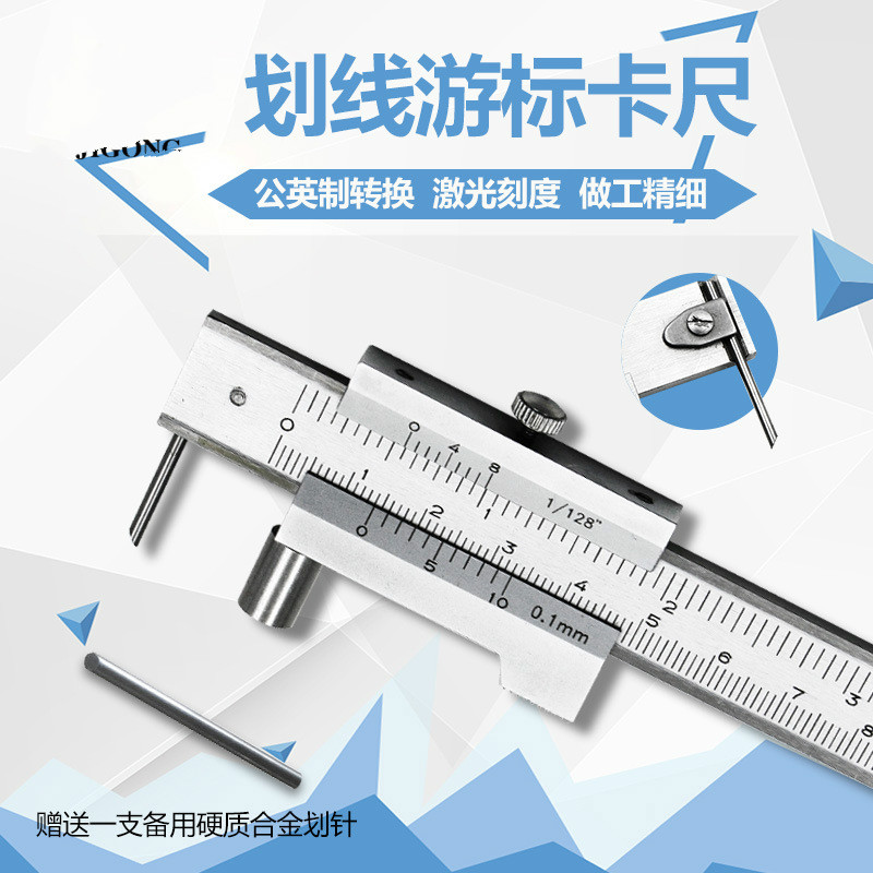 High quality parallel ruling ruler 200mm cemented carbide vernier scribing caliper alloy marking needle 2019 NEW|Calipers| |  - title=