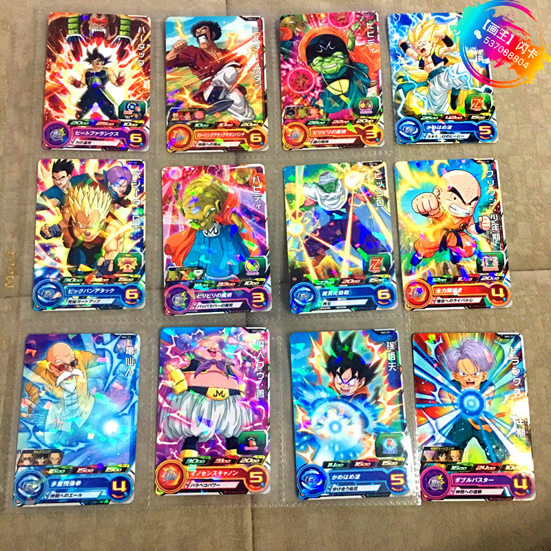 12pcs/set Japan Original Dragon Ball Hero SH3 Goku Card Toys Hobbies Collectibles Game Collection Anime Cards
