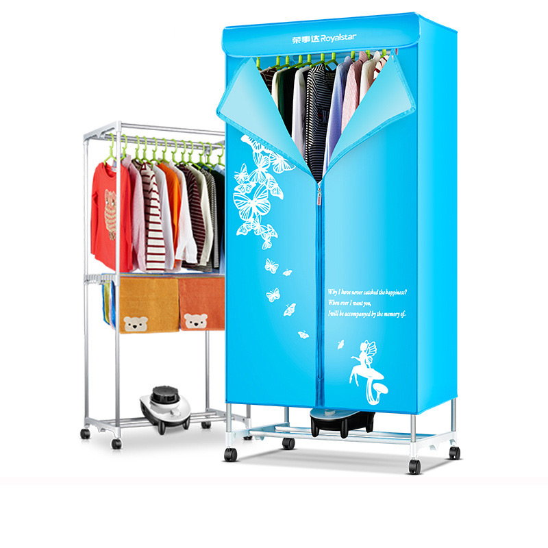 Dryer Household Clothes Drying Silent Power Saver Baby Quick Dry Warm Dryer ITAS2203Dryer Household Clothes Drying Silent Power Saver Baby Quick Dry Warm Dryer ITAS2203