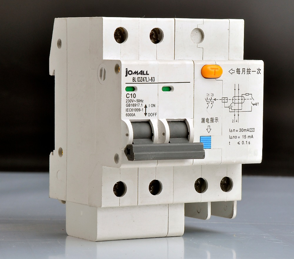 Dz47l 63 63amp 2 Pole Mini Type Earth Leakage Circuit