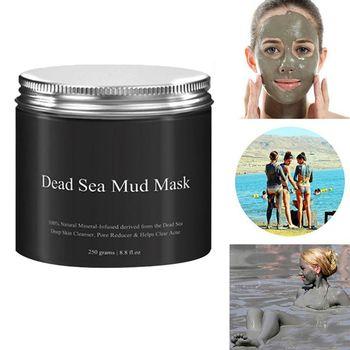 Грязевая маска из мертвой моря, увлажняющие маски для восполнения акне, ухода за кожей