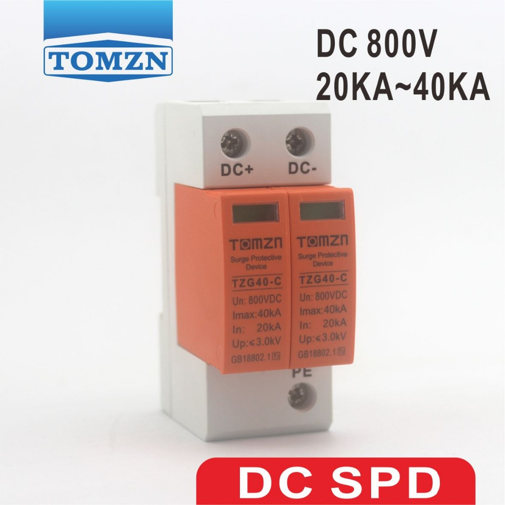 SPD DC 800V 20KA~40KA House Surge Protector Protective Low-voltage Arrester Device gbu15k u15k80r 15a 800v