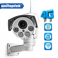 1080P 2MP 3G 4G SIM Card Camera Wifi Outdoor PTZ HD Bullet Camera Wireless IR 50M 5X / 10X Zoom Auto Focus CCTV Wi Fi Camera