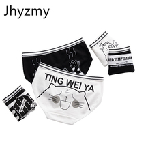 Jhyzmy simple black and white cute cartoon underwear ladies middle waist bag hip breathable female 100% cotton