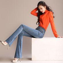 купить!  Новые джинсы Bootcut  весна  весна 2019  прямые  тонкие  длинные микро-эластичные джинсы