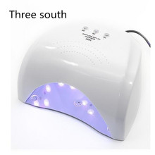Three south lamp for nails SUN2 dual UV LED light machine nail nail polish light curing light therapy machine 36W nail lamp