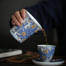 PINNY STARRY NIGHTColor Enamel Cha Hai 200ml Ceramic Fair Cups Hand Made Chinese Kung Fu Tea Accessories Handpainted Set