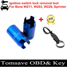 Free Shipping Original Quality Metal EZS EIS ELV BGA Ignition Switch Lock Remover Tool For W211, W203, W220, Sprinter