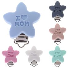Baby Pacifier Clip Soother Teether Star Shape Silicone Safe Holder Saliva Towel Support Anti Fall Cute Clips Newborn Infant Feed