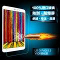 9 h vidrio templado film protector de pantalla para lg g pad 8.3 v500 + alcohol + paño de polvo absorbente