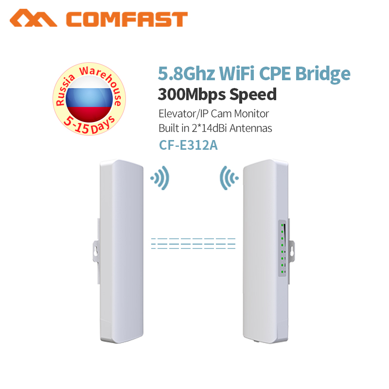 1-3KM WIFI Range Wireless Outdoor CPE Router 300Mbps WIFI Extender WiFi Bridge 5G 200mW Access Point AP Antenna WI-FI Repeater outdoor cpe 5 8g wifi router 200mw 1 3km 300mbps wireless access point cpe wifi router with 48v poe adapter wifi bridge cf e312a