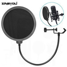 ZINGYOU Pop Filter Double Layer Studio Microphone For BM 800 WindScreen Mask Mic Shield Wind for Speaking Recording Accessories ps 2 double layer studio microphone mic wind screen pop filter swivel mount mask shied for speaking recording stand