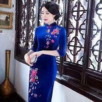 New Arrival Women S Long Cheongsam Fashion Chinese Style Velour Dress Elegant Qipao Vestido Size S