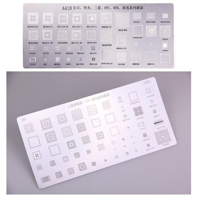 Купить с кэшбэком 3pcs/lot universal BGA Stencils for Samsung HTC Huawei Android MTK Directly Heated BGA Reballing Stencils Kit