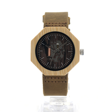 Octagon Wooden Watches