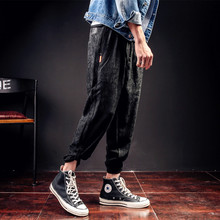 M~5XL New Men's Clothing Plus size Winter students pants young feet casual pants Haren pants