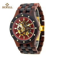 BEWELL Round Vintage Men Wood Watches With Zebra Bamboo Strap Japanese Movement for Male's Wristwatches Christmas Gift 131B