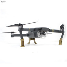 1 компл. Mavic Pro посадка Шестерни Расширенный повышенной кронштейн ногу для dji Мавик Pro Drone