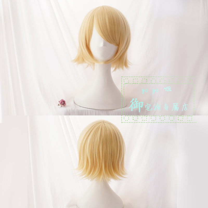 Biamoxer 2017 VOCALOID Hatsune Miku Snow Cosplay Wig Kagamine Ren Rin Synthetic Hair for Adult