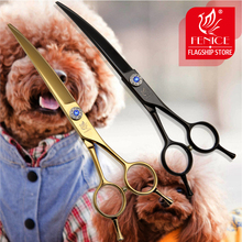 Professional High-end Pet Grooming Scissors/ Curved Blade / Palting Surface/ Stainless Steel  7.0 inch