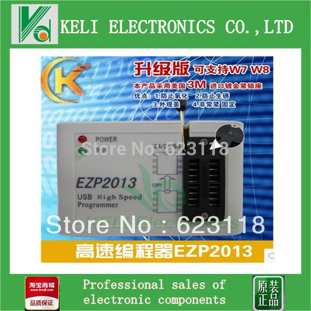 Free Shipping 1PCS EZP2013 newest (EZP20 10 Upgrade ) high-speed USB Programmer adapter support 24/25/26/93 EEPROM support W7 W8