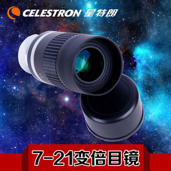 Free shipping Celestron astronomical telescope eyepiece 1.25 7-21mm Zoom eyepiece Continuous zooming variable not monocular