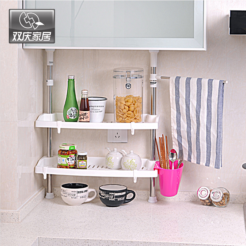 Shuangqing Seasoning Rack Shelf Height Adjustable Stainless Steel Kitchen  Shelf Multifunctional Shelf In Storage Holders U0026 Racks From Home U0026 Garden  On ...