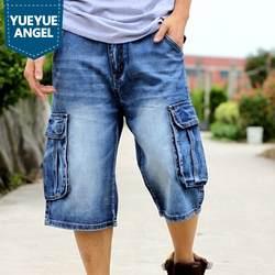 2019 новый бренд для мужчин s большой размеры Свободные мешковатые короткие джинсы для хип хоп джинсовые штаны рок синий карман прям