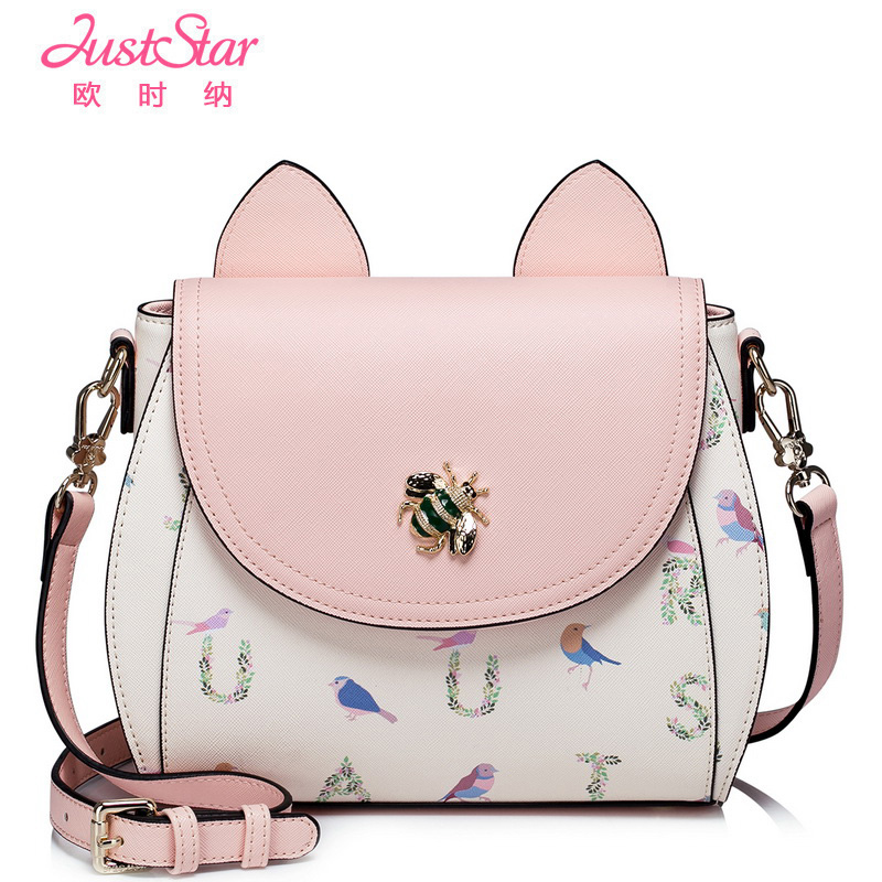 JUST STAR Fashion Preppy Style Women Bag Small Crossbody Lady Shoulder Bags Girls Messenger Bags